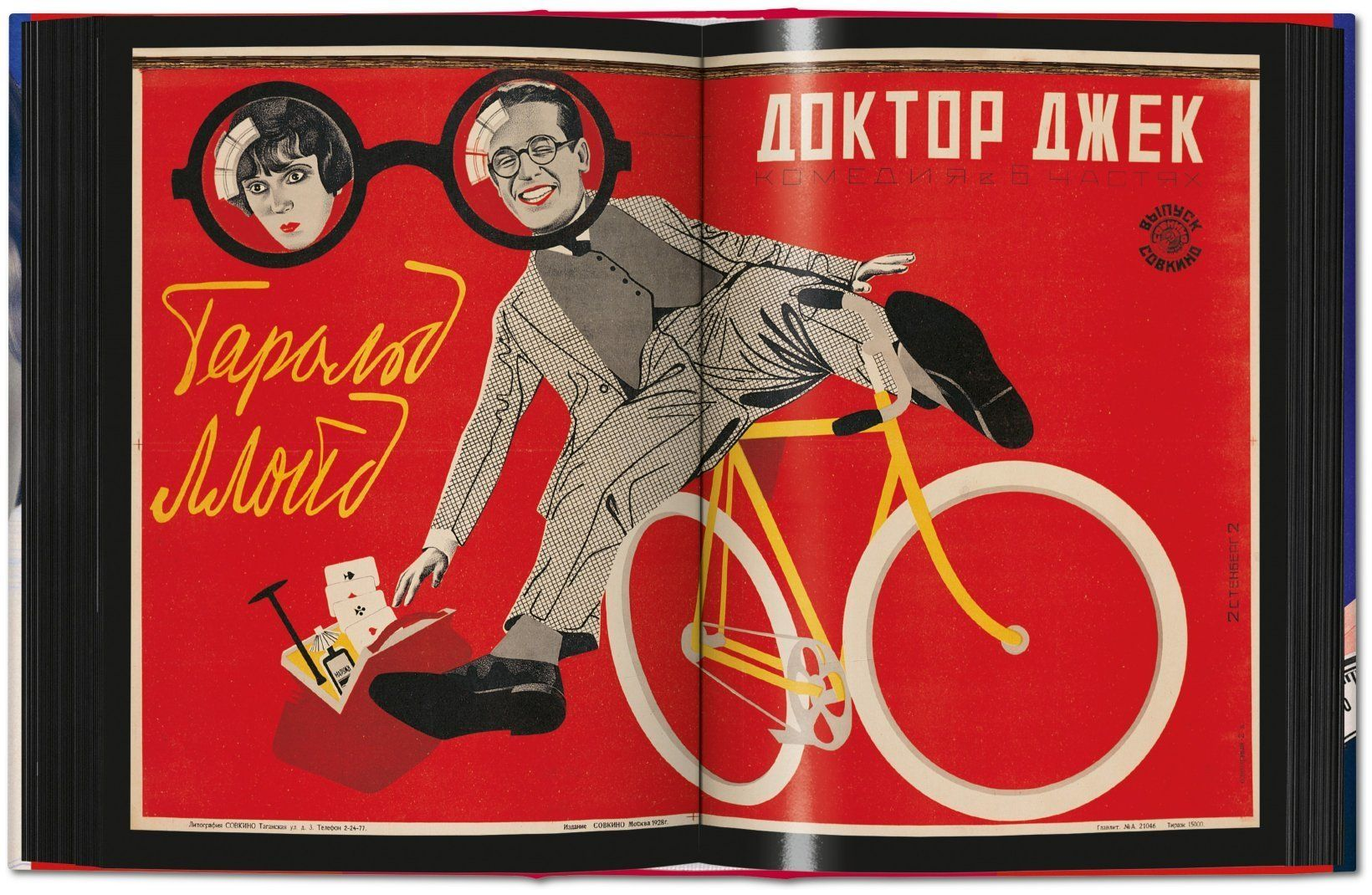 film posters of the russian avant garde 6