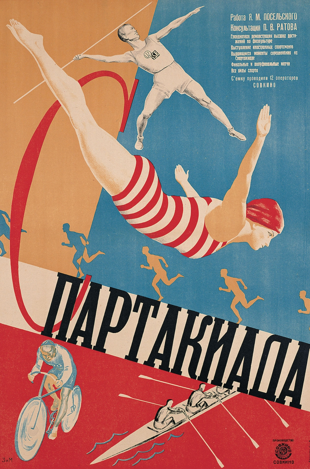 film posters of the russian avant garde 9
