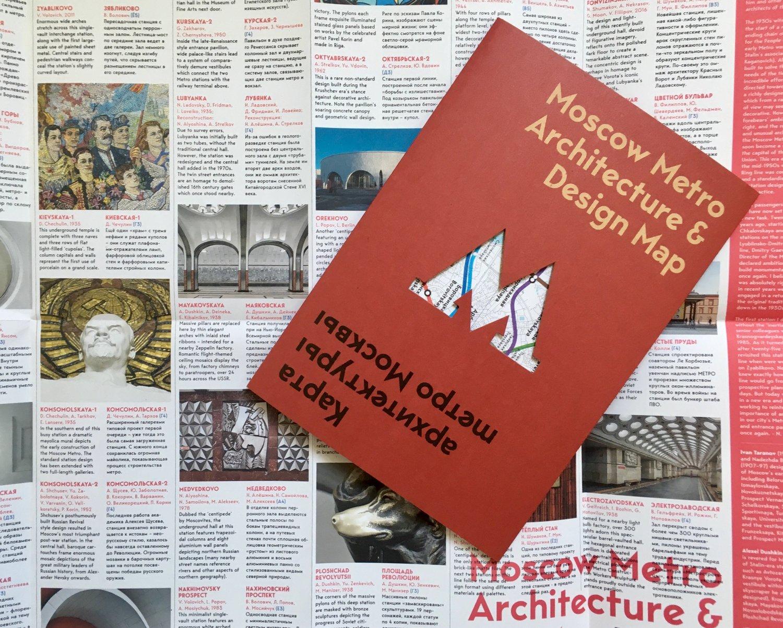 L'architettura e il design della metropolitana di Mosca in una mappa