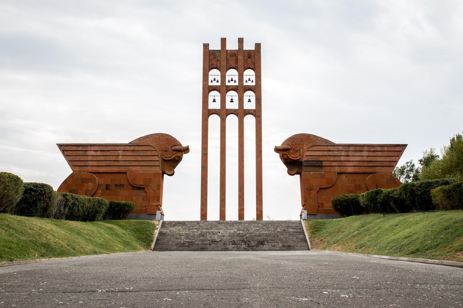 AM Araks Sardarapat Memorial Park
