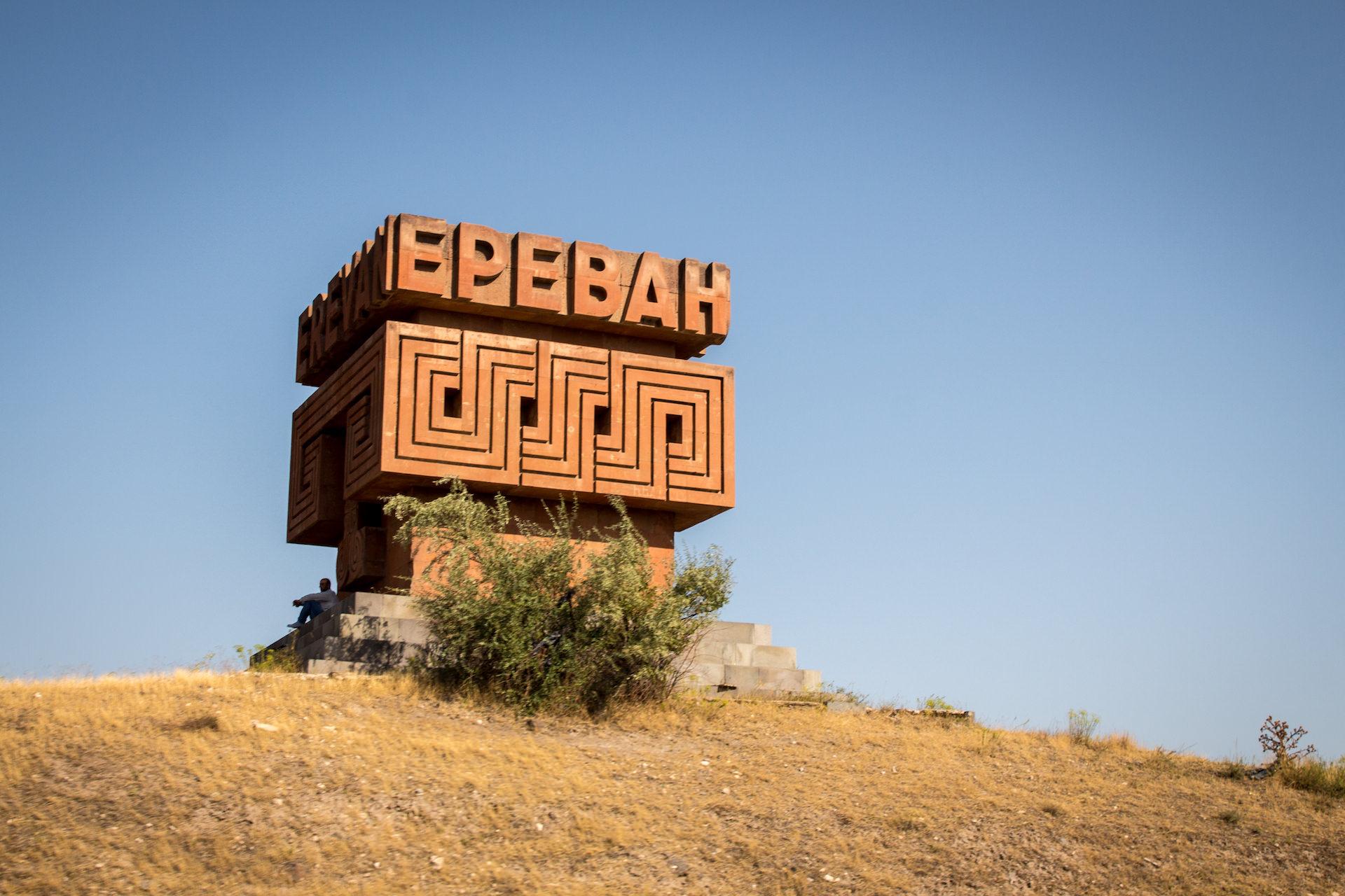 AM Yerevan Town Sign