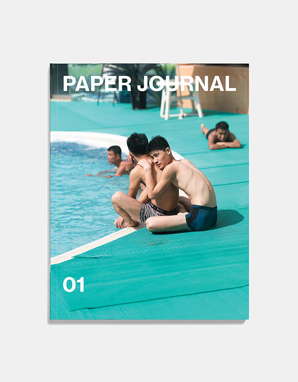 paper journal 1 1