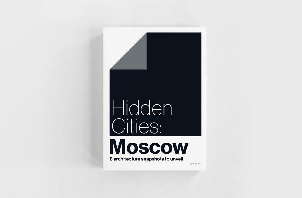 zupagrafika hiddencities moscow 1