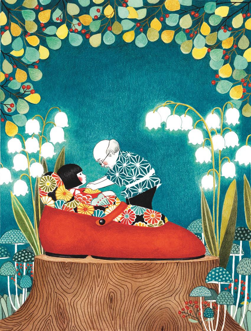 sogni doro miyuki 7
