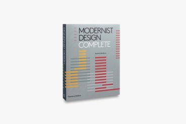 modernist design complete 1