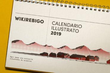wikirebigo 2019 1