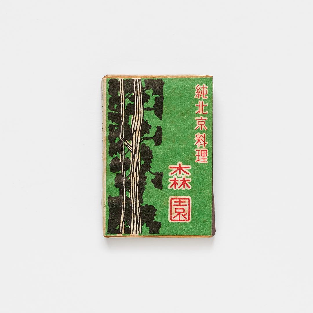 Dick Bruna  Japanese matchboxes Katherine Small Gallery 11