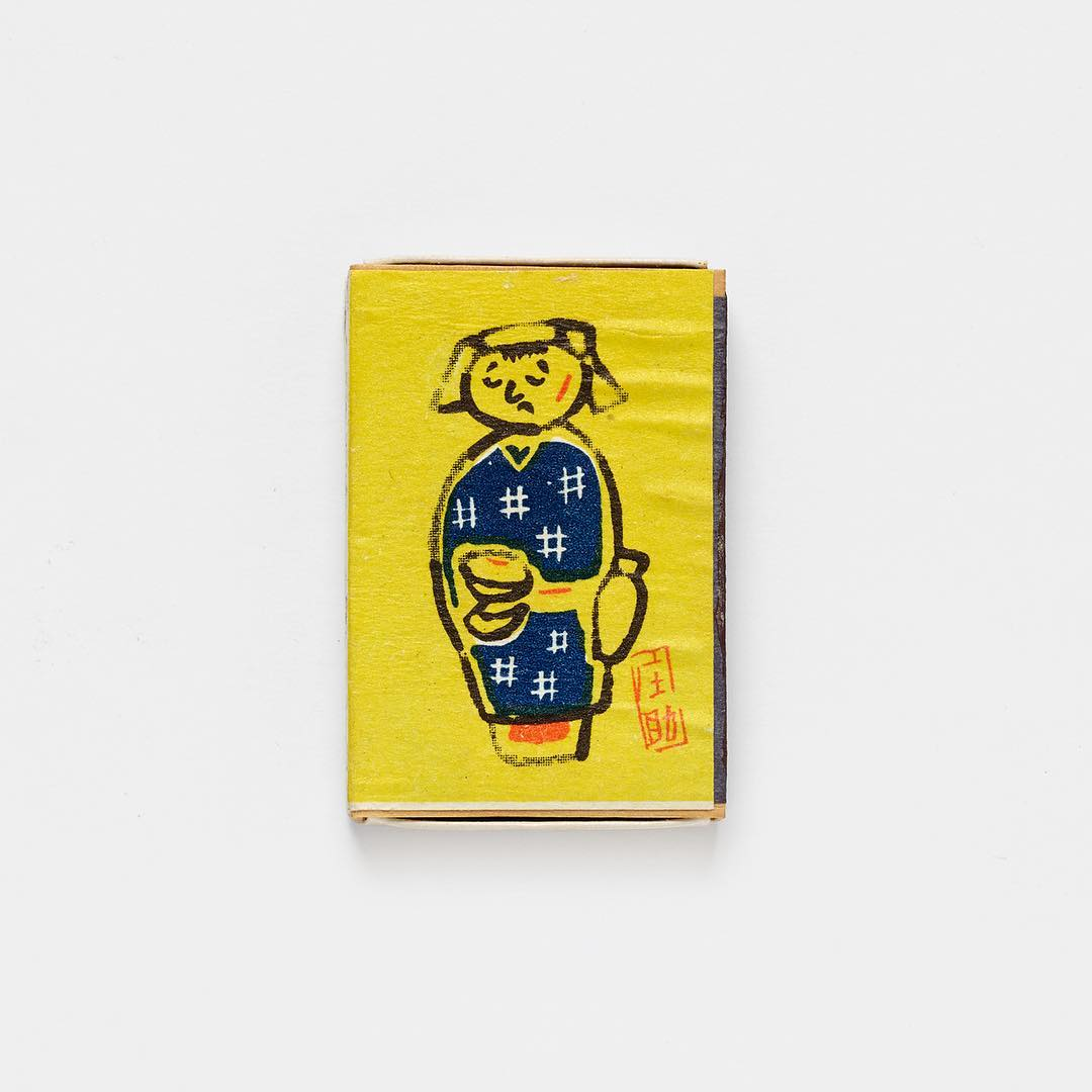 Dick Bruna  Japanese matchboxes Katherine Small Gallery 3