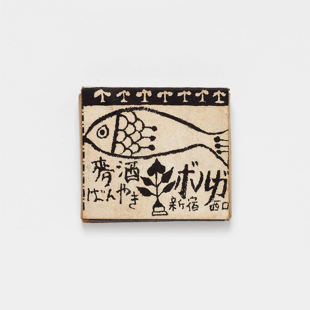 Dick Bruna  Japanese matchboxes Katherine Small Gallery 5