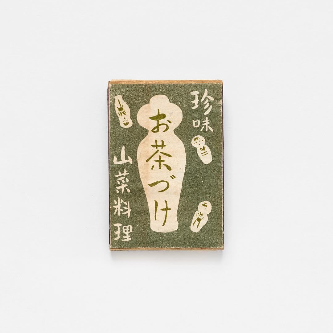 Dick Bruna  Japanese matchboxes Katherine Small Gallery 9