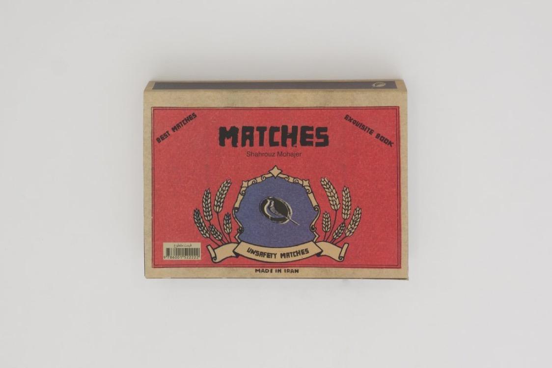 Matchboxes da mille e una notte: la grafica iraniana delle scatole di fiammiferi