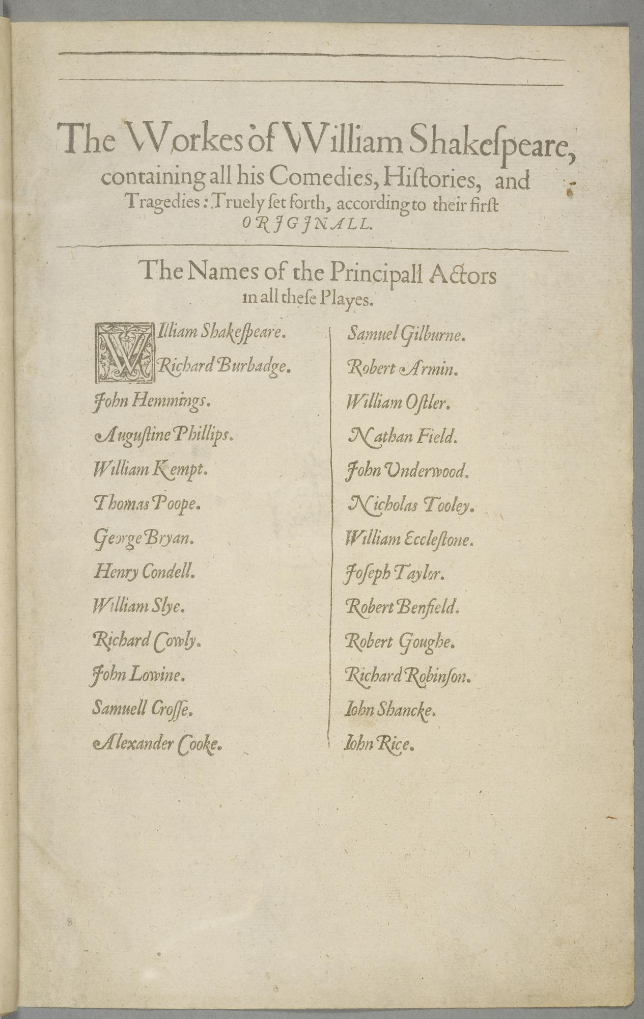 british library first folio 6