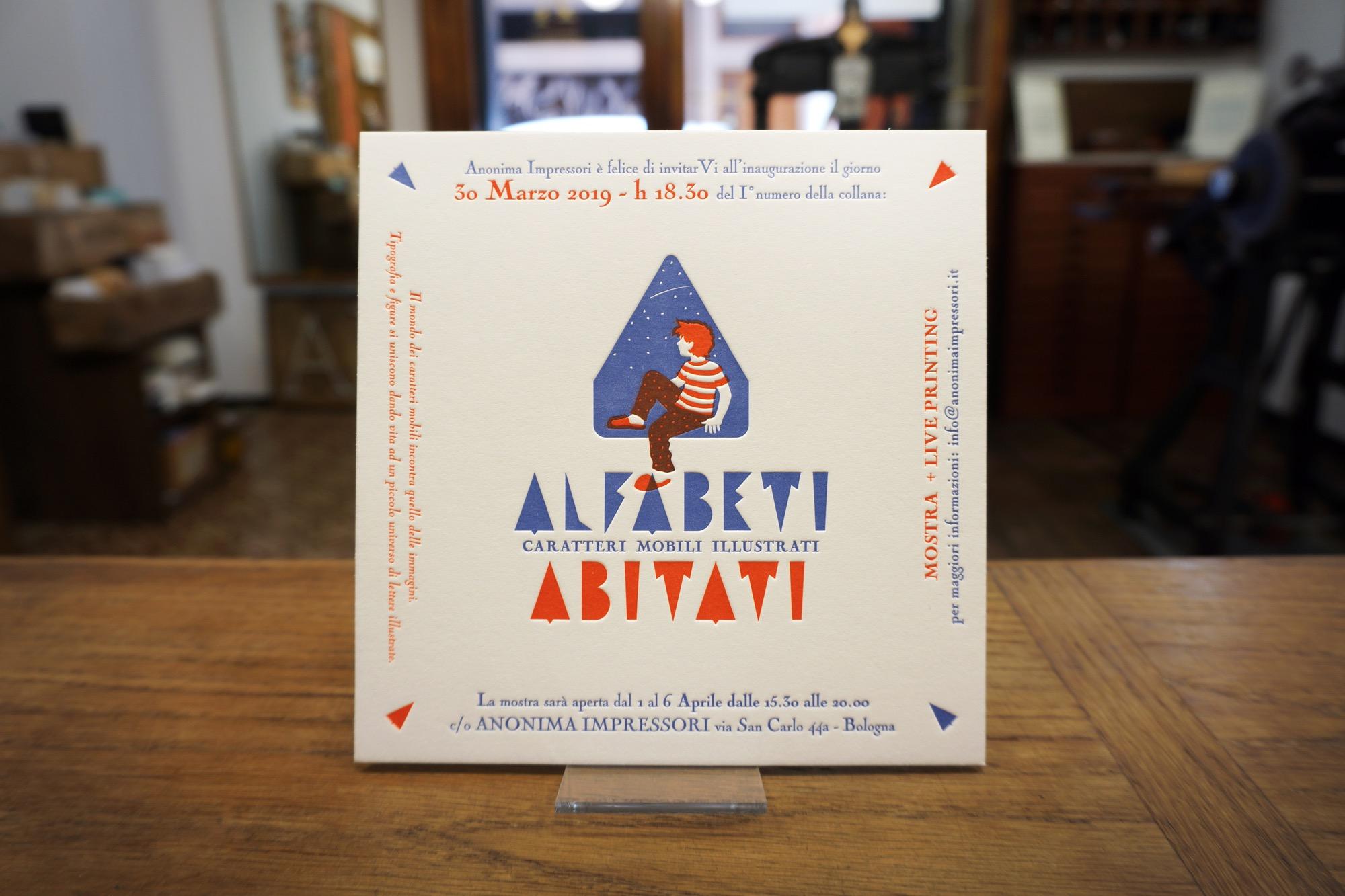 AlfabetiAbitati Invito Cartaceo