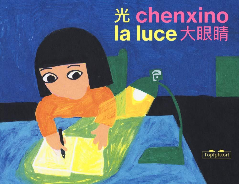 La luce di Chenxino