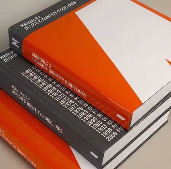 uniteditions manuals 2 5