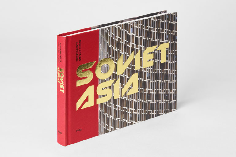 Soviet Asia cover side angle