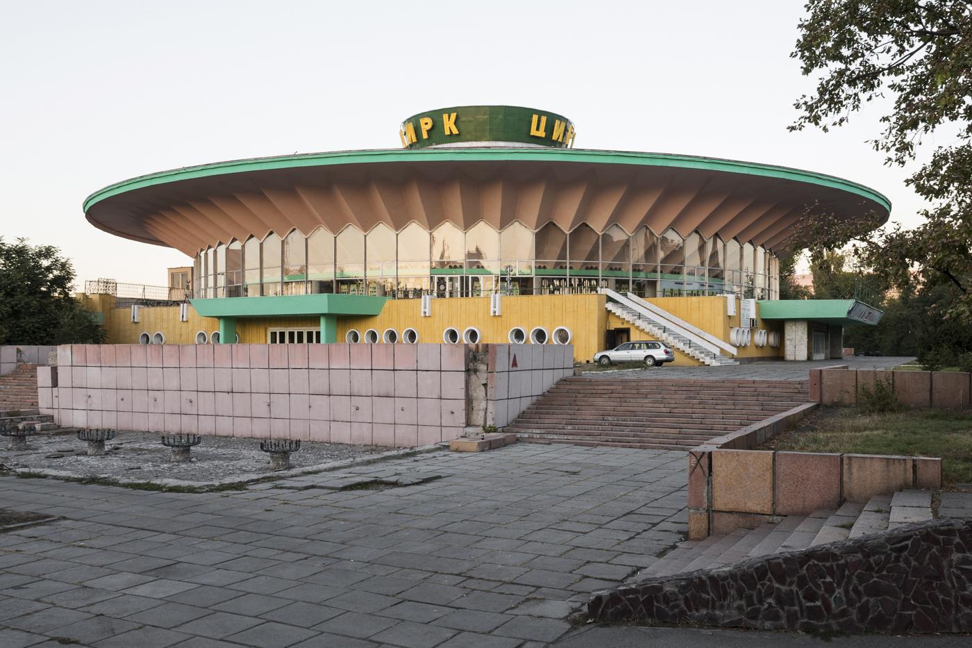 soviet asia 16