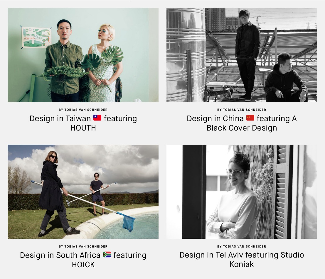 Design Around the World 1