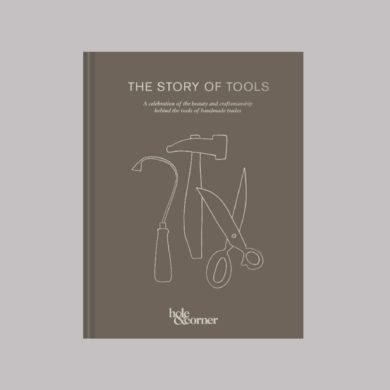 the story of tools 0