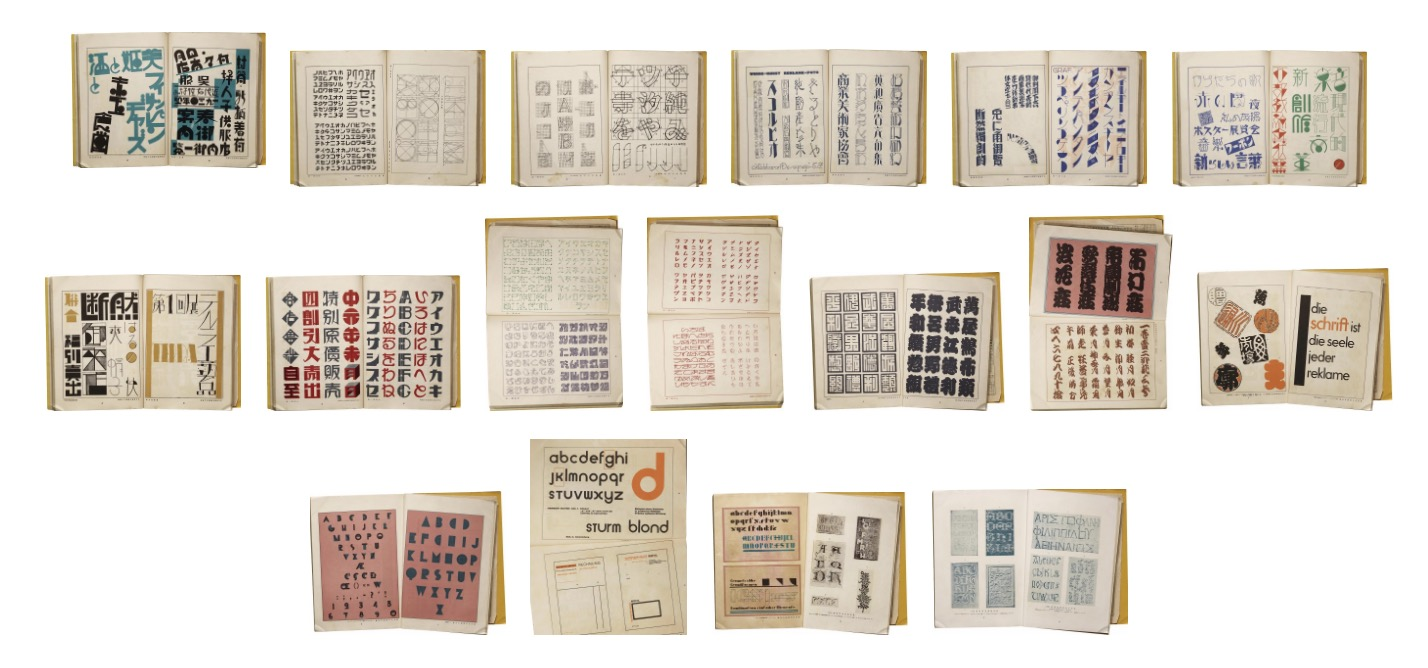 The Complete Commercial Artist Letterform Archive 4