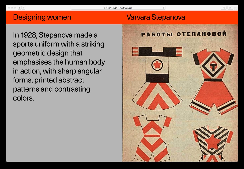 designing women 4
