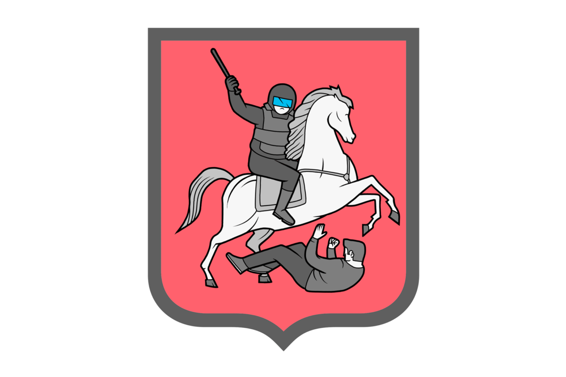 COAT OF ARMS OF MOSCOW 2