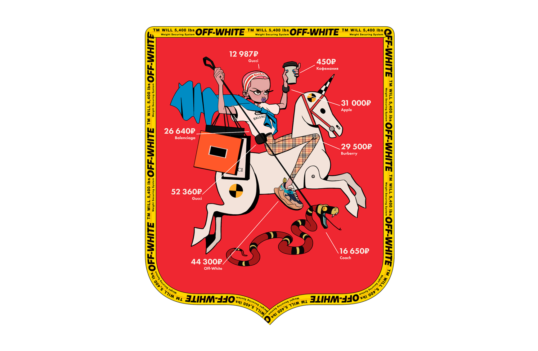 COAT OF ARMS OF MOSCOW 4