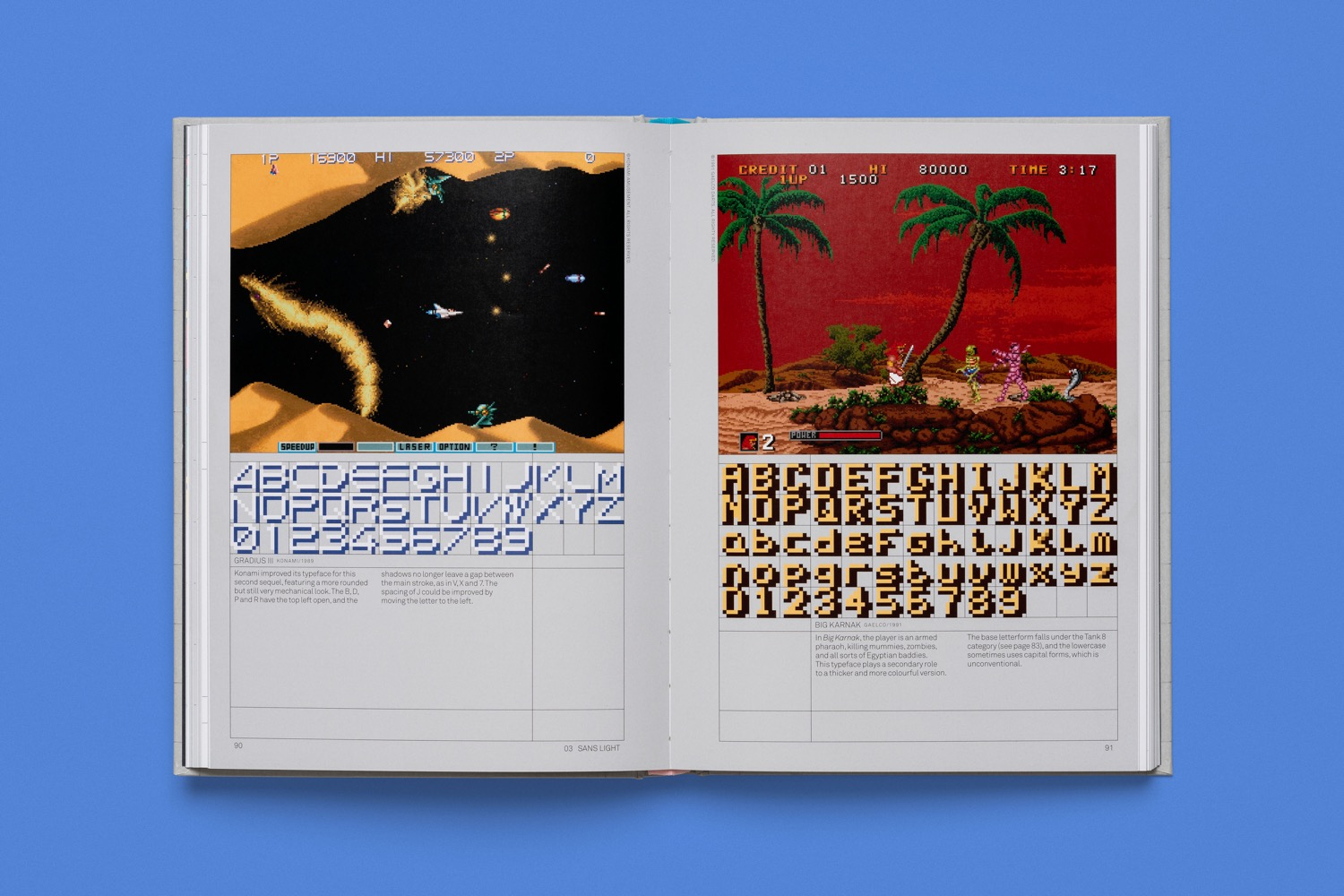 read only memory arcade game typography 7