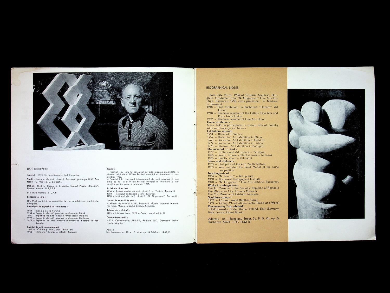 Catalogue Kaznovski Erno 1983 2