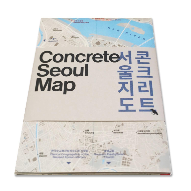 Concrete Seoul 1