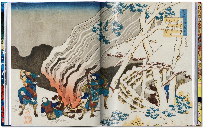 taschen japanese woodblock prints 8