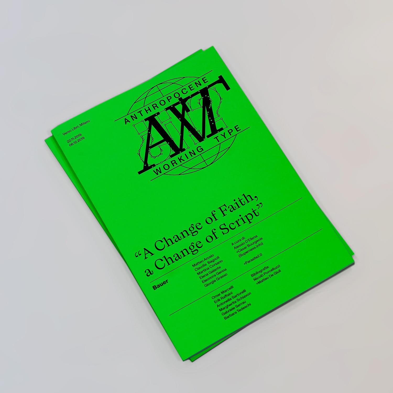 anthropocene working typee AWT C1