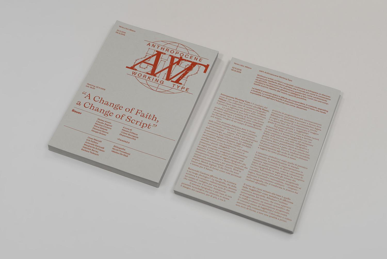 anthropocene working typee AWT FM3