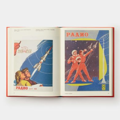 soviet space graphics phaidon 3