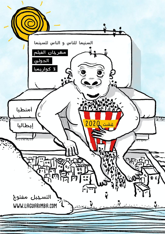 02 AICHA el Beloui Marruecos WEB