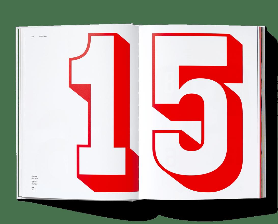Face37 Football Type 2 Book Spread4  medium