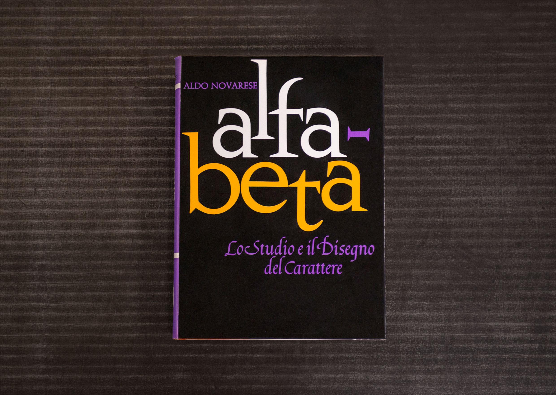 alfa beta novarese archivio tipografico 1