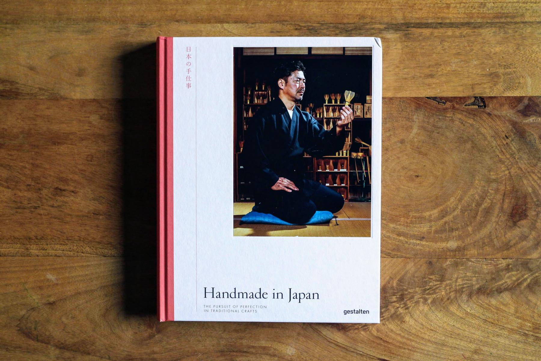 handmade in japan gestalten 1