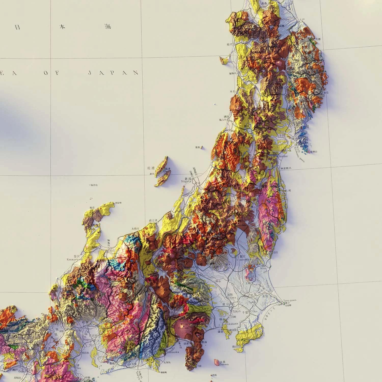 muir way japan 2