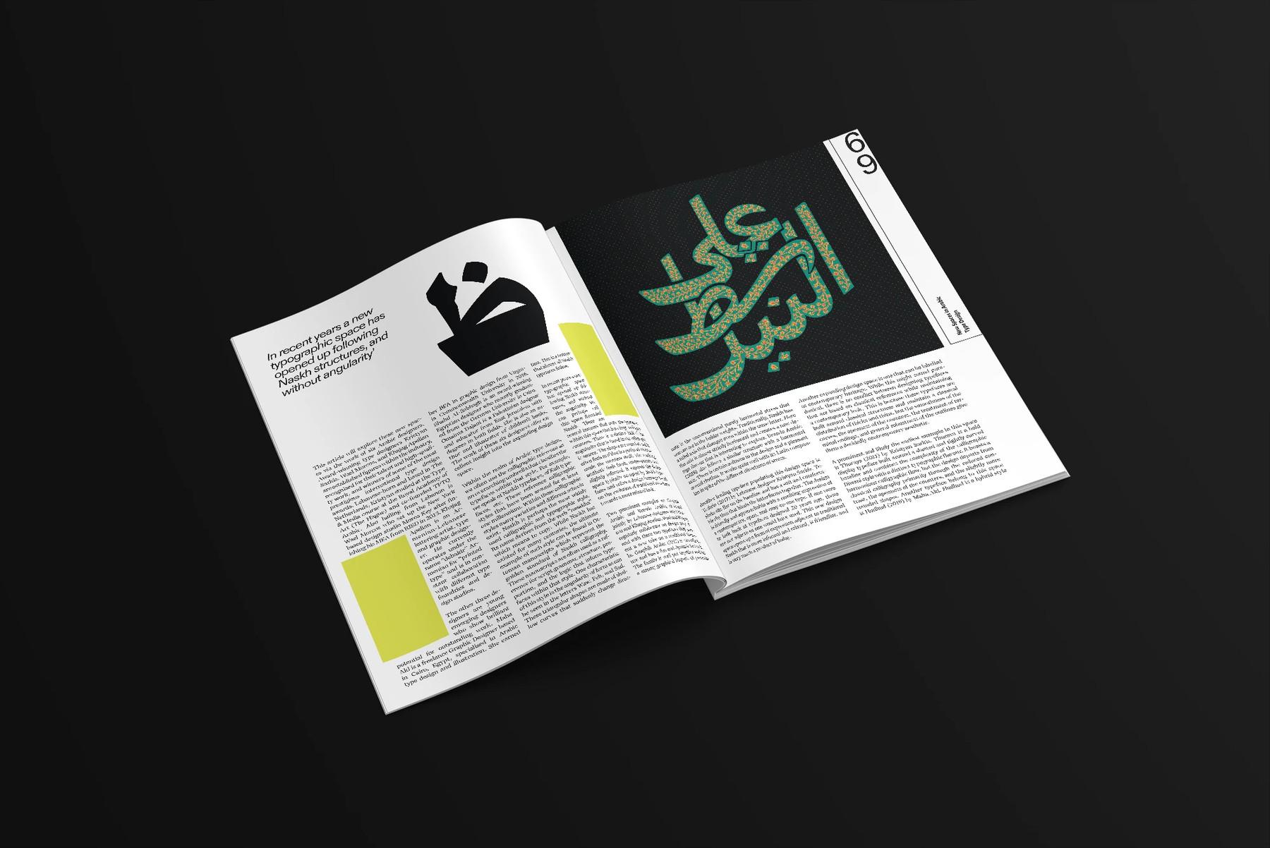 typeone magazine 5