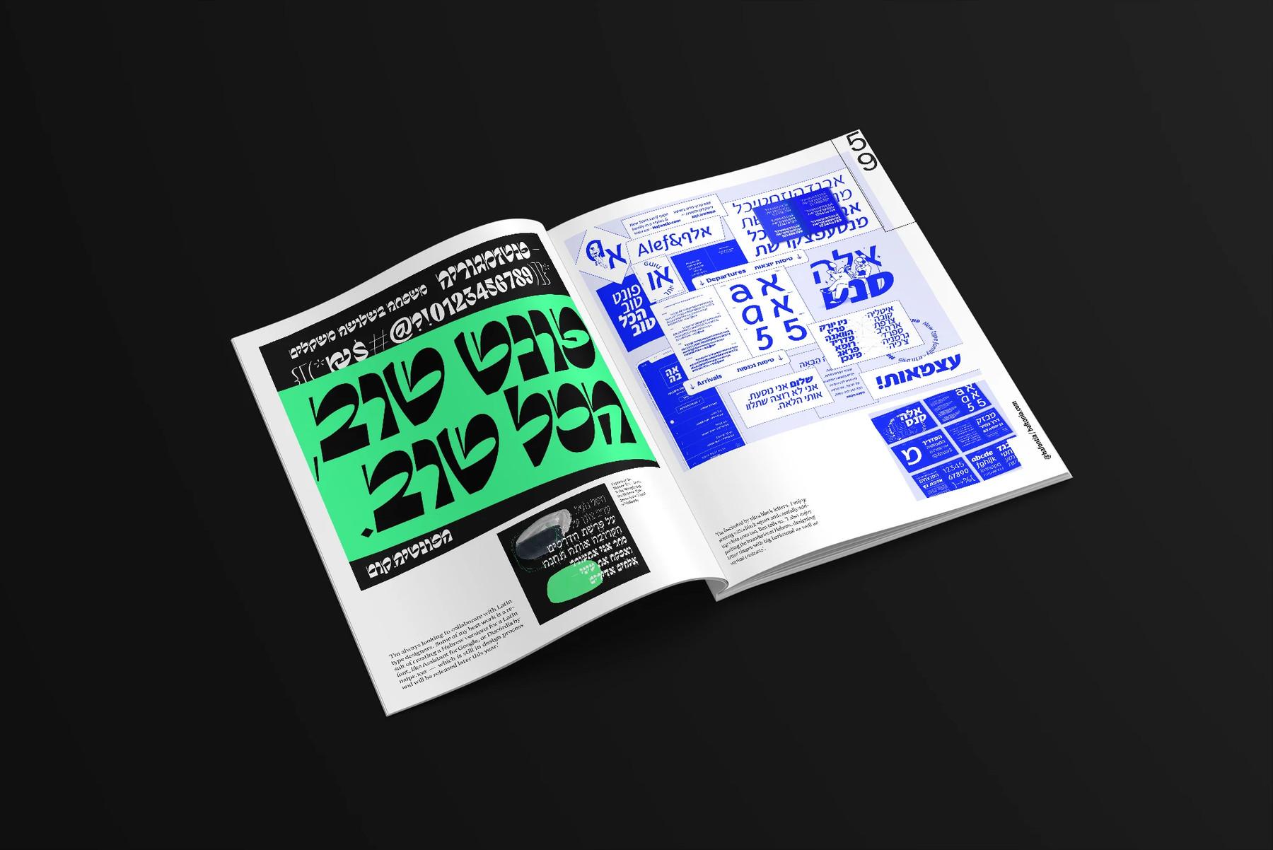 typeone magazine 7