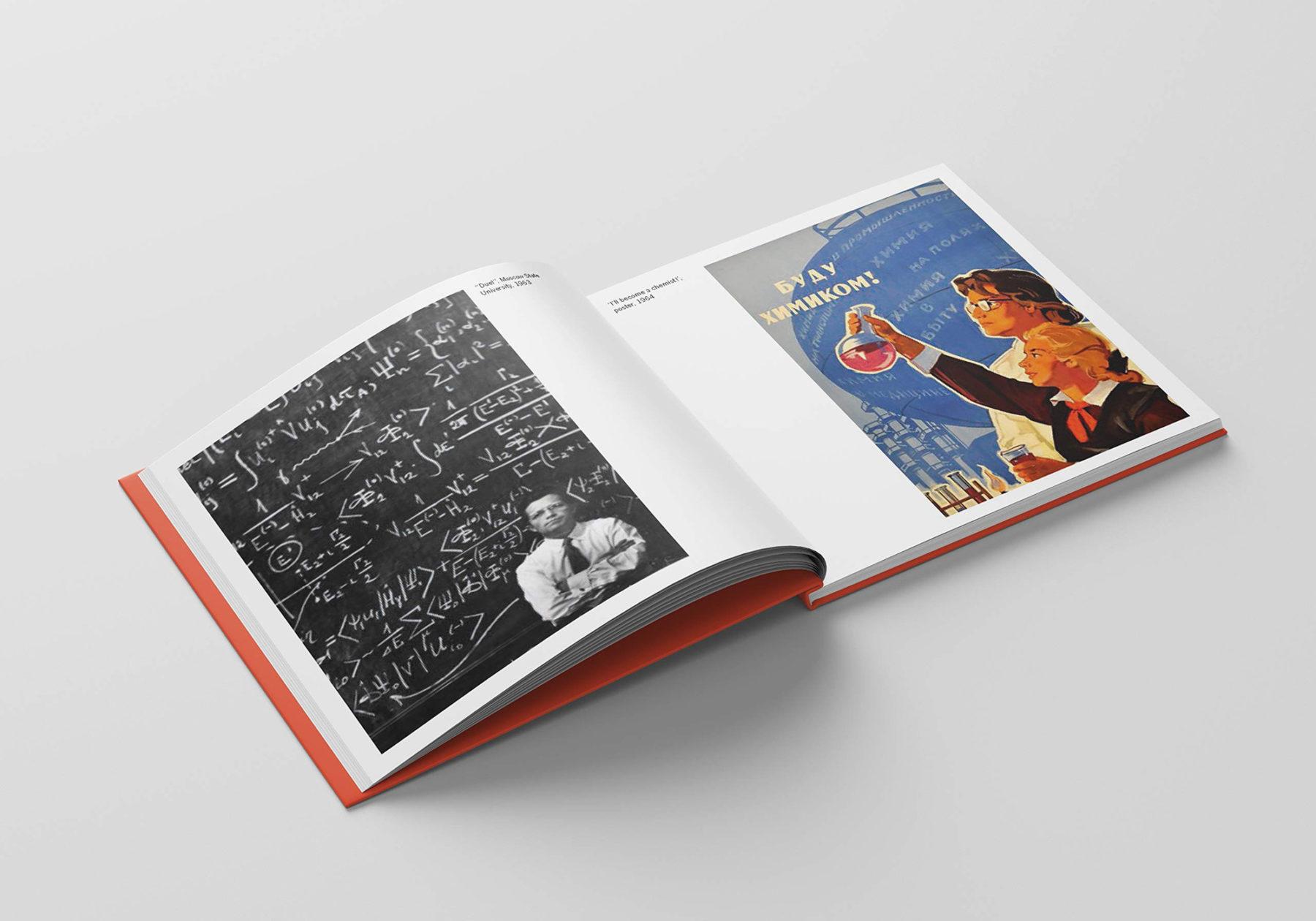 soviet visuals book 5