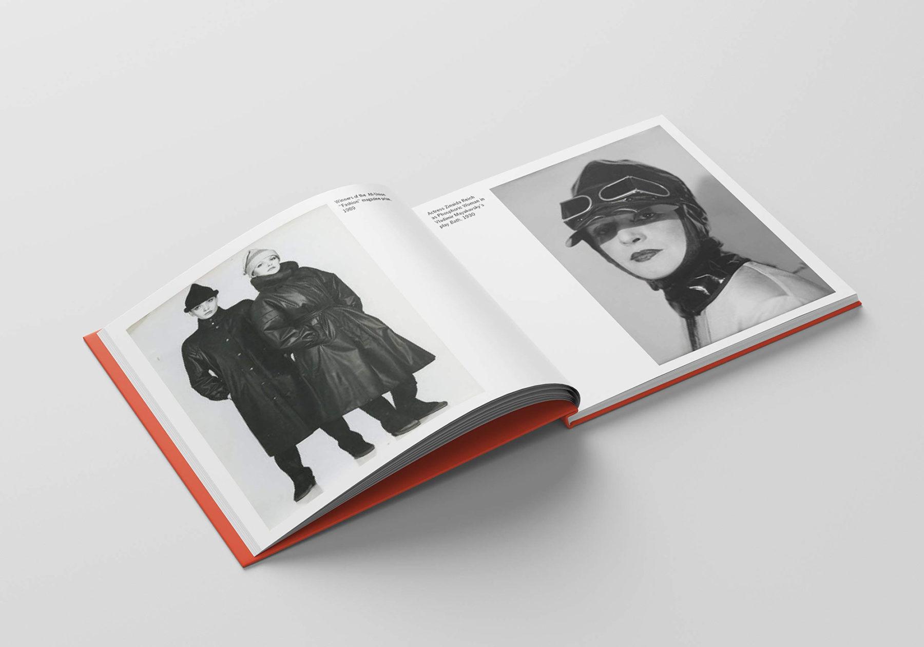 soviet visuals book 7