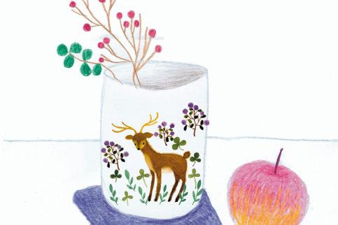 vaso shika ainu tales kira kira